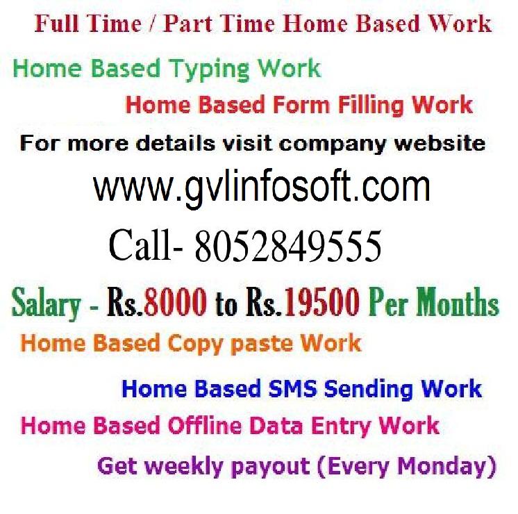 https://www.mncjobsindia.com/company/rita-technologies-pvt-ltd
